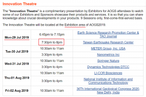 2019-AOGS-Innovation-Theatre