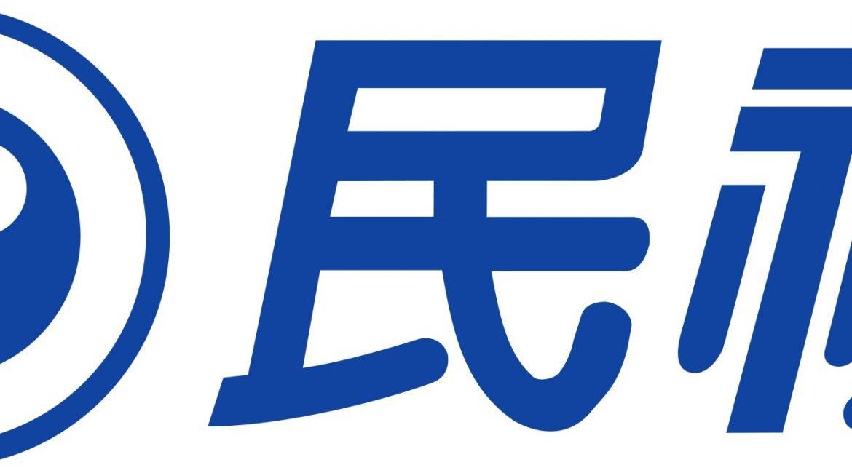 Formosa TV
